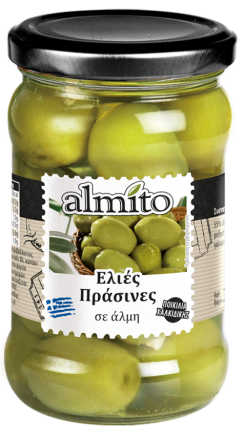 HIGH Almito-320ml-GR-OlivesGreen-Whole