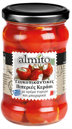 HIGH Almito-320ml-GR-Pepperball-Stuffed